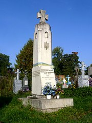 Volodymyr-Volynskyi Volynska-brotherly grave of three warriors of UPA-1.jpg