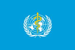 Bandeira da OMS