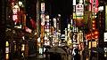 Walking around Kabukicho, Shinjuku at night. (29362470401).jpg