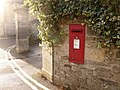 Wareham, postbox No. BH20 213, Trinity Lane - geograph.org.uk - 1591325.jpg