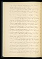 Weaver's Thesis Book (France), 1895 (CH 18438163-155).jpg