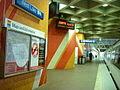 West Lake MARTA station.jpg