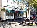 White Horse Cafe - geograph.org.uk - 84195.jpg