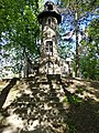 Wieża Willa Ziese.jpg