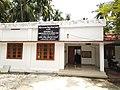 Women and child development unit at Kalpeni Island IMG 20190930 122702.jpg