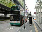 Wong Chuk Hang Station Bus Terminus for 78.jpg