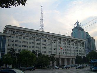 Wuhan Railway Bureau - Wuhan Railway Bureau in Wuhan near Hongshan Square