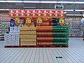 XinHui 新會碧桂園 Country Garden 大潤發 RT-Mart 1st floor supermarket 11.JPG