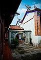 Xingxian Academy (聰慧門), Yuanlin City, Changhua County (Taiwan) (ID NA09602000197).jpg