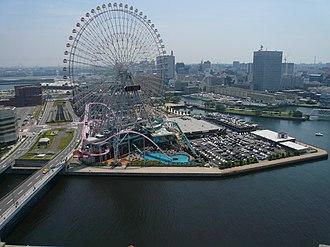 Yokohama Cosmo World - Yokohama Cosmo World