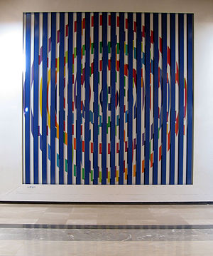 Sheba Medical Center - Work by Yaacov Agam at the Sheba Medical Center