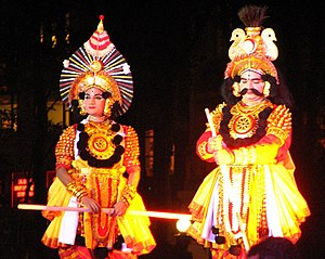 Folk arts of Karnataka - Yakshagana, folk theater of Karnataka.