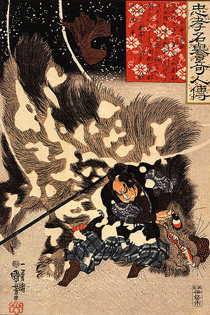 Yamamoto Kansuke (general) - Yamamoto Kansuke fighting a giant boar, in a woodblock print by Utagawa Kuniyoshi.