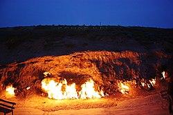 Yanar Dag at night