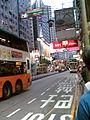 Yee Wo Street 1.jpg