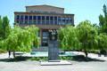 Yerevan State University 41.JPG