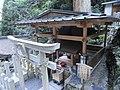 Yuki-jinja (Kurama-dera) - DSC06741.JPG