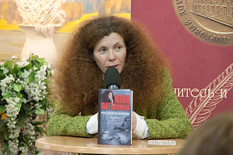 Yulia Latynina - Presentation of the book Russian Baker in 2013