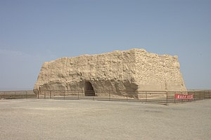 Gansu - The ruins of a gate at Yumen Pass, built during the Jin Dynasty (265-420)