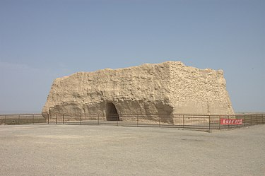 The ruins of a gate at Yumen Pass, built during the Jin dynasty (265-420) Yumenguan.jpg