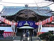 YutenjiHatsumoude
