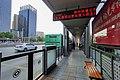 ZZBRT Zhongzhou Avenue and Minhang Road Station 20200427231336.jpg