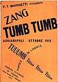Zang Tumb Tumb.jpg