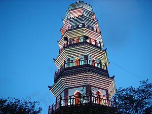 Zhongshan - Fufeng pagoda in Zhongshan Park.