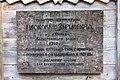 Znameniya Wooden Church in Vasilevo (label).jpg