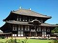 Zoshicho, Nara, Nara Prefecture 630-8211, Japan - panoramio - H Okano.jpg