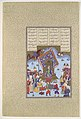 """Afrasiyab on the Iranian Throne"", Folio 105r from the Shahnama (Book of Kings) of Shah Tahmasp MET DP107197.jpg"