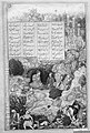 """Alexander Visits the Sage Plato in his Mountain Cave"", Folio from a Khamsa (Quintet) of Amir Khusrau Dihlavi MET 30608.jpg"
