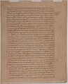 """Throne Scene"", Folio from a Majma al-Tavarikh (Compendium of Histories) MET sf57-51-37-2v.jpg"