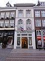 's-Hertogenbosch Rijksmonument 21623 Hinthamerstraat 4.JPG
