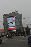 (Photo-walk Nigeria) Vita foam plaza lekki, Lagos island.jpg