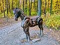 «Фельдман-Екопарк»-регіональний ландшафтний парк у Дергачівському районі Харківської області(9).jpg