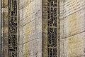 Église Sainte-Anne de Saint-Nazaire - 1374.jpg