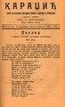 Časopis Karadžić (1900) brojevi 8 i 9.pdf