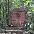 Święta Katarzyna (świętokrzyskie) memorial stone 170731.jpg
