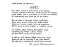 Życie. 1898, nr 27 (9 VII) page07-2 Heredia.png