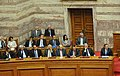 Αντώνης Σαμαράς - Ορκομωσία και Προγραμματικές Δηλώσεις 7727708432.jpg