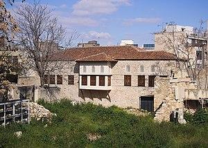 Philothei - Benizelos/Palaiologos mansion