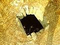 Είσοδος υπόγειου κτίσματος.jpg