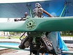 Авиамотор М11 ф1.JPG