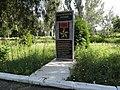Аллея Героев Советского Союза - panoramio.jpg