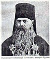 Архиепископ Питирим (Окнов), экзарх Грузии.jpg