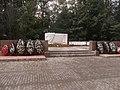 Братская могила погибших в авиакатастрофе 7 февраля 1981 года.JPG
