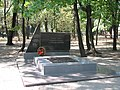Братська могила радянських воїнів Південного фронту 02.JPG