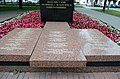 Братська могила у сквері ім. Попудренка, Чернігів.jpg