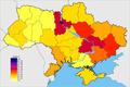 ВРП Украины 2012.png